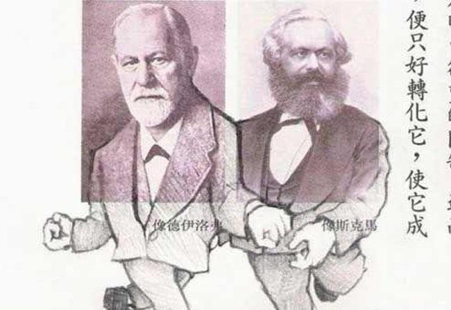 15591460-a-couple-of-communists-photo-u2-1502375185-650-8da847f5da-1503064895