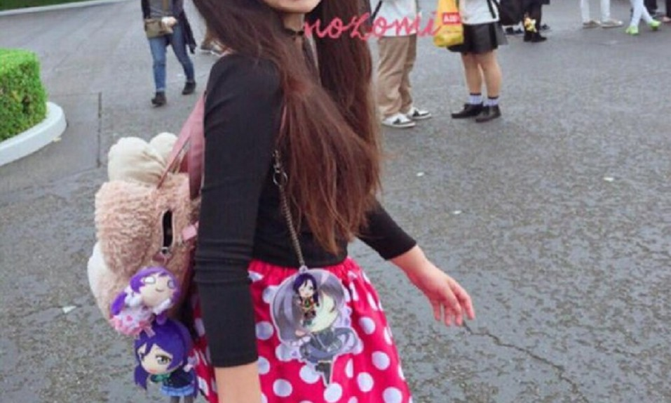 Chica Pasa Por El Bisturi Para Parecerse A Un Personaje De Anime Y