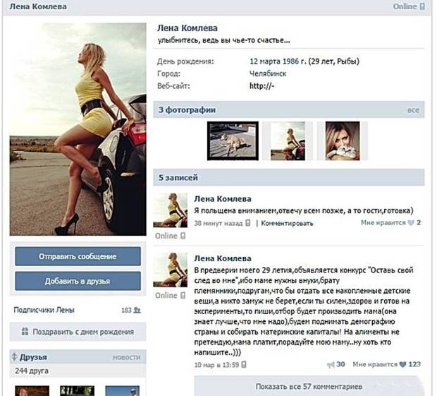 "Pic shows: Elena Komleva's social network page announcing contest.nnA Russian blonde who advertised for a man to get her pregnant and ""Leave Your Trace In Me"" after she got fed up with her mum nagging her about not having children has been flooded with eager offers.nnLeggy Russian babe Elena Komleva, 29, from the city of Cheliabinsk in southern Russia stuck the ad on her Vkontakt page (the Russian equivalent of Facebook) saying: ""On the eve of my 29th birthday I announce a contest named Leave your trace inside me.nn""My mother needs grandchildren to give them all the baby clothes she has been collecting.nn""But nobody wants to marry me yet.nn""So, if you are young, strong and healthy drop me a line.nn""My mother will be in charge of selecting the candidates and announcing the winner.nn""She knows what I need.""nnNow the toe-nail painting artist has been inundated with offers from horny men keen to help her out.nnHopeful Igor Seleznev, 31, said: ""I would happily leave my trace in her, again, and again, and again. She¿s hot.""nnYuri Yuriev, 28, said: ""Hmm, a women in need - am here to help.""nnKuzma Tretiakov, 25, said: ""I¿m young, strong and healthy and ready to go.""nnBut while her Vkontakt friends offered support and congratulations with pal Sergey Mironov and others posting ""Happy birthday, all the best and good luck to you"" some were more concerned.nnBorislav Baranov, 28, said: ""I¿d love to help her, but her mother seems a bit of a nightmare.""nnAnd Leonid Ponomaryov said: ""What about morals? Can this be right?""nnIn response Elena said: ""There is nothing for me to be ashamed of.nn""I was in love once, but I was also unhappy.nn""I am hoping to find a husband, but if I only find a biological father that¿s ok.nn""At least it will stop my mum going on at me.""nnShe says she is now sorting through the applicants and shortlisting them - with her mother.nn(ends)  nn"